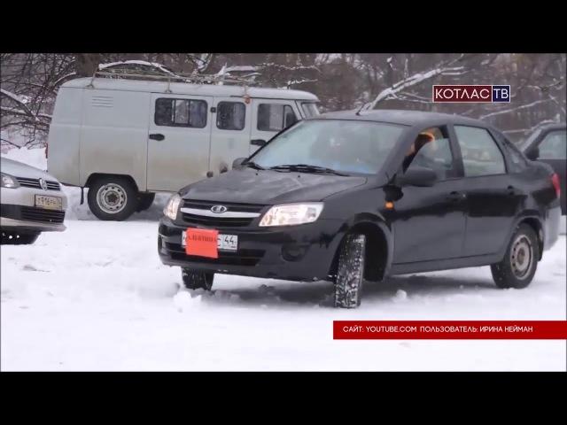 Автоледи Котлас - 2018