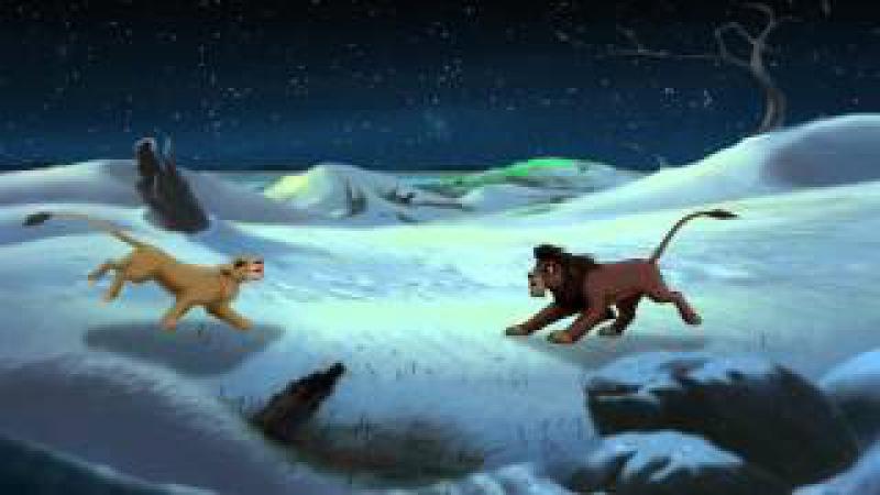 Король Лев 2 У любви свой путь