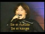 Kei &amp Ichiro - PANNAAN!