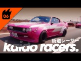 Kaido Racers 街道レーサー   Wingworks Toyota Celicas   Fuel Tank Feature 06