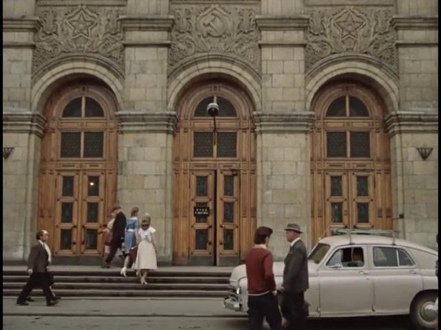 пл Восстания д 1 Высотка 1979 Москва слезам не верит 1 серия
