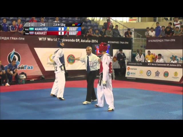 Male 58Kg Round of 16 Nursultan MAMAYEV Kaz v Penek KARAKET THA
