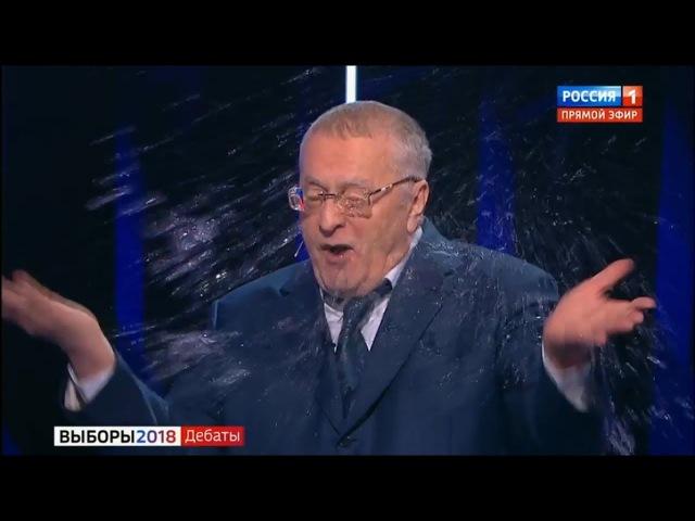 СКАНДАЛ! Собчак облила Жириновского водой на дебатах у Соловьева