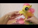 Плавающая Пинки Пай и ее подружки :принцесса Скайстар Fluttershy, Сумеречная Искорка