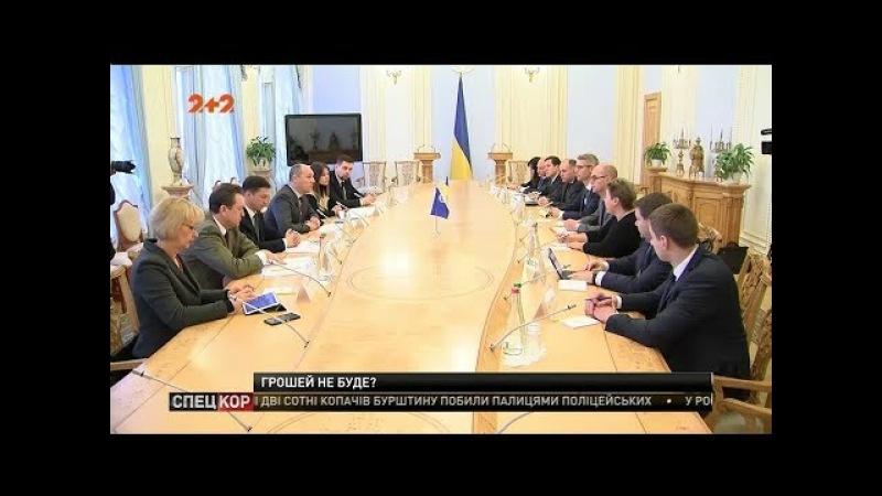 Парубій заявив, що закон про антикорупційний суд з'явиться до травня