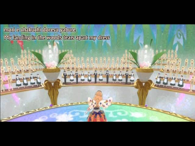 Aikatsu! 2 - Aurora Princess - Maria♥