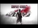 COH2 Company of heroes 2 - Интро лучшее - Intro New
