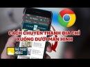 Cách chuyển thanh địa chỉ Google Chrome xuống dưới màn hình điện thoại | Thủ thuật mobile