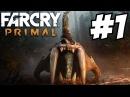 Far Cry Primal Walkthrough PART 1 (PS4)