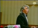 DMITRI HVOROSTOVSKY. RECITAL-97. MAHLER,Lieder eines fahrenden Gesellen. Krasnoyarsk. (continuation)
