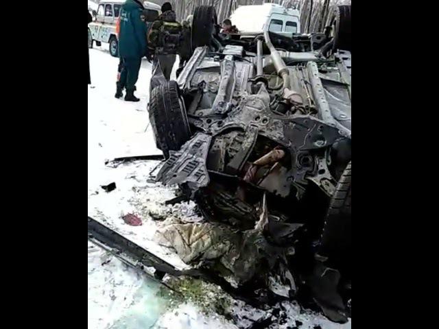 Жуткая авария в Хабаровском крае, погибли три человека