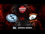 Virtus.pro G2A vs Evil Geniuses, DreamLeague Season 8, game 1 [v1lat, Faker]