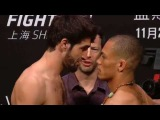 Взвешивание Забита Магомедшарипова перед боем в UFC
