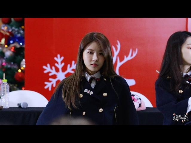 171215 구구단(gugudan) 나영(김나영) 스노우볼(Snowball) 코엑스 팬사인회 직캠(Fancam) by 니키식스