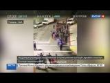 Новости на Россия 24    Неизвестный открыл стрельбу в торговом центре Dolphin Mall в Майами