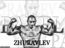 Павел Журавлев лучшие нокауты в карьере