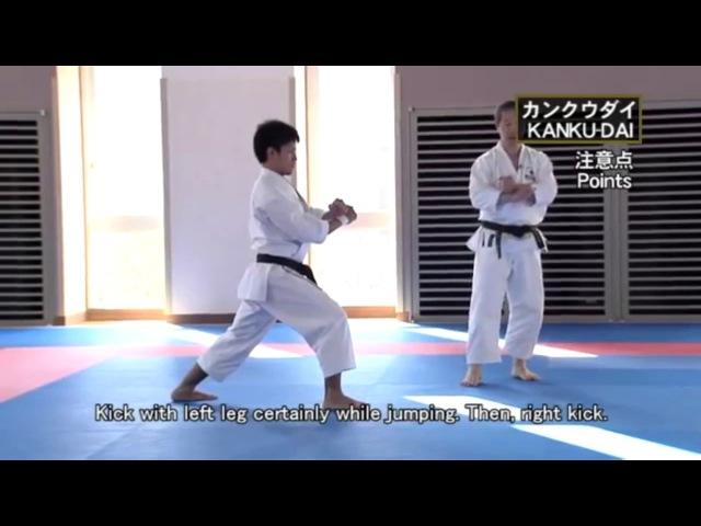 KANKU DAI _ (Masao Kagawa , Koji Arimoto) _ Shotokan Karate Kata