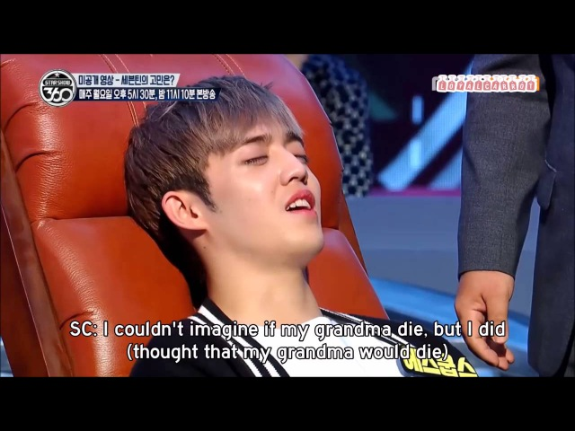 [ENG SUB] 161017 SEVENTEEN S.Coups Hypnosis Session @ Star Show 360