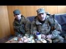 Безлер Порошенко продавал ему оружие «Уралами» 28 11 2014