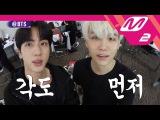 [@BTS] 방탄소년단 원테이크 인터뷰 (김엘렌석진쇼 ver.) in MAMA
