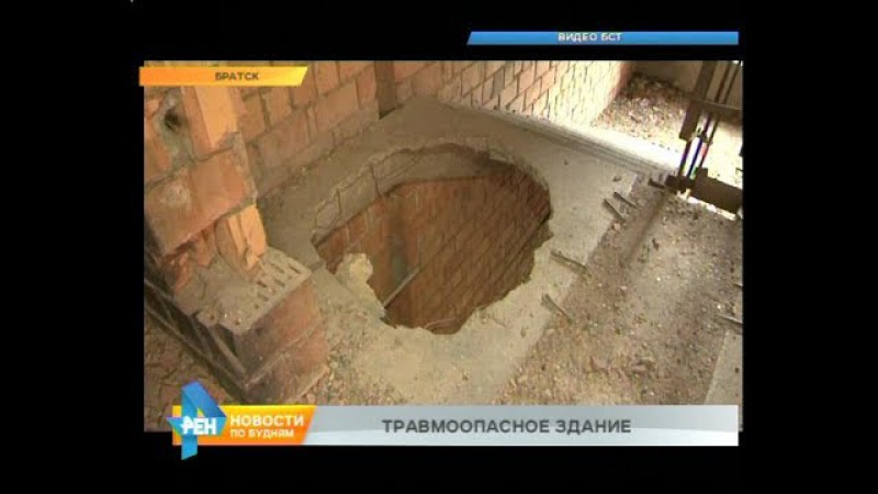 Недостроенный дворец пионеров в Братске - место ЧП с детьми