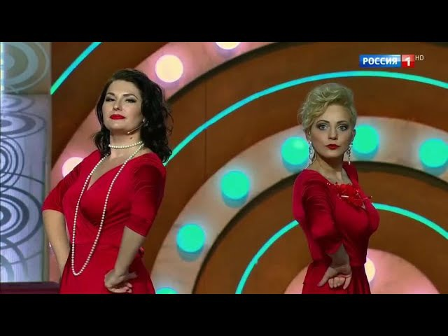 Оксана Невежина и Дарья Руднева Кабаре-дуэт Непарни. Петросян-шоу от 18.11.17 | Россия 1