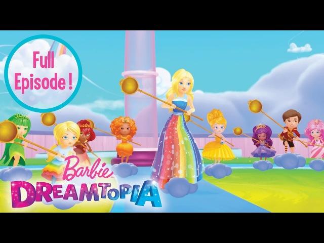 Rainbow Cove Games | Barbie Dreamtopia: The Series | Episode 19