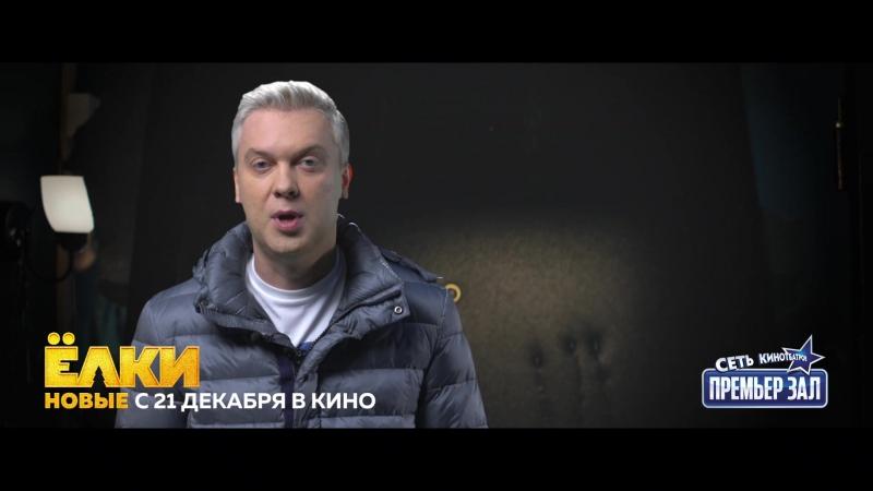 Эксклюзивный видеоролик с обращением Сергея Светлакова