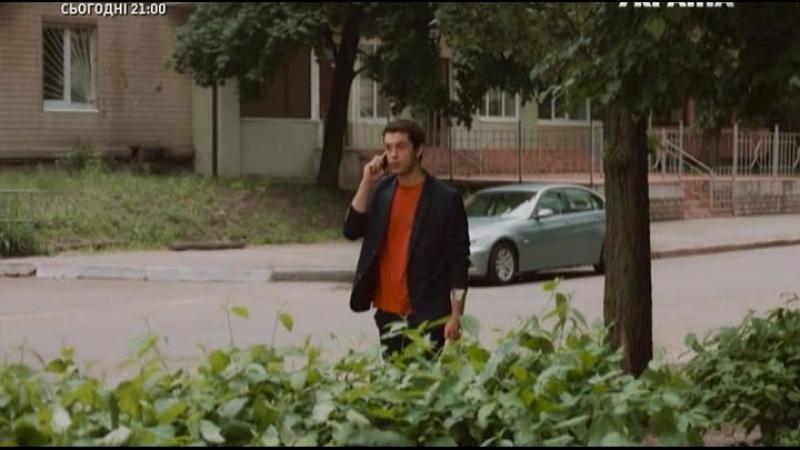 Дворняжка ляля 2 сезон 5 серия
