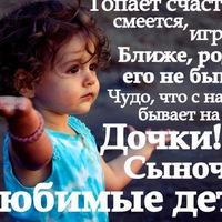 Гульзара Тимербулатова