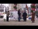 Предновогоднее мероприятие активистов НОД 30 декабря 2017 г. у парка им.Кирова