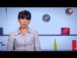 Наташа Чуприк - Юля Судакова, ты жирный галимый мопс