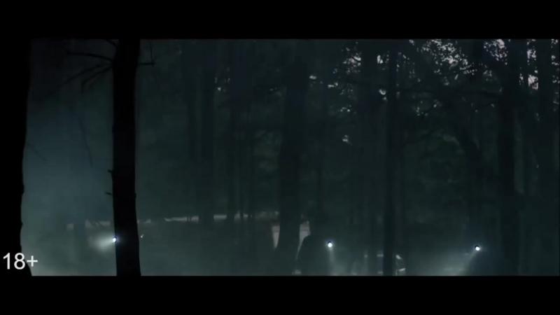 Слендермен (2018 г) - Русский Трейлер