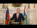 Посол РФ в Великобритании: Лондон отказывается от совместного расследования дела Скрипаля