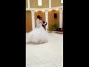 ❤️ Наш первый танец ❤️