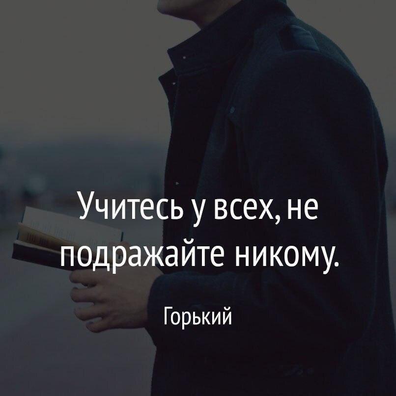 Макар Трифонов |