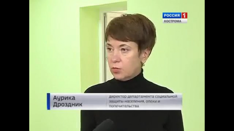 Сюжет ГТРК Кострома: В Первомайском интернате под Костромой открылось отделение милосердия