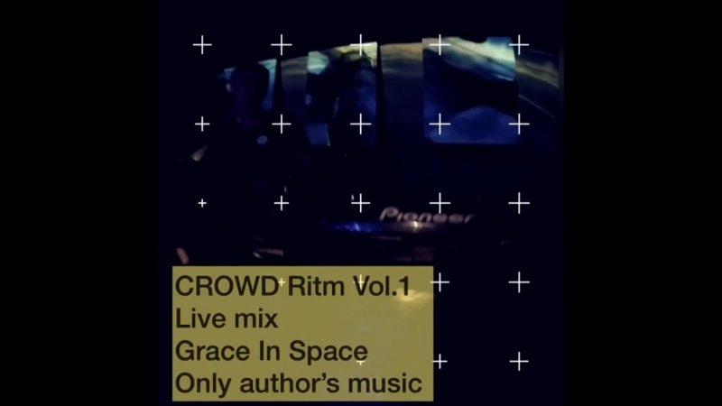 Grace in Space | CROWD | Ritm Vol.1 | 22 02 2018 | Patio31