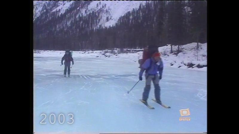 2003 НИЛОВКА АРШАН ЗИМОЙ