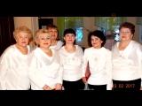 К 30 летию Женского академическо хора ДК г. Балабаново.