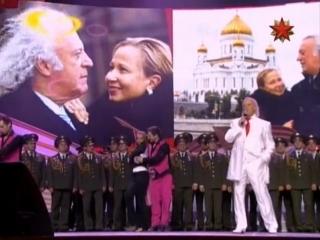 Илья Резник и хор внутренних войск МВД РФ -