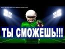 Как начать свой бизнес с нуля мощная мотивация бизнес молодость мотивирующие фильмы бизнес по казахски бм мотивация на успех