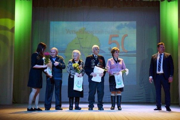 В Железнодорожныом торжественно отпраздновали юбилей Усть-Илимского района