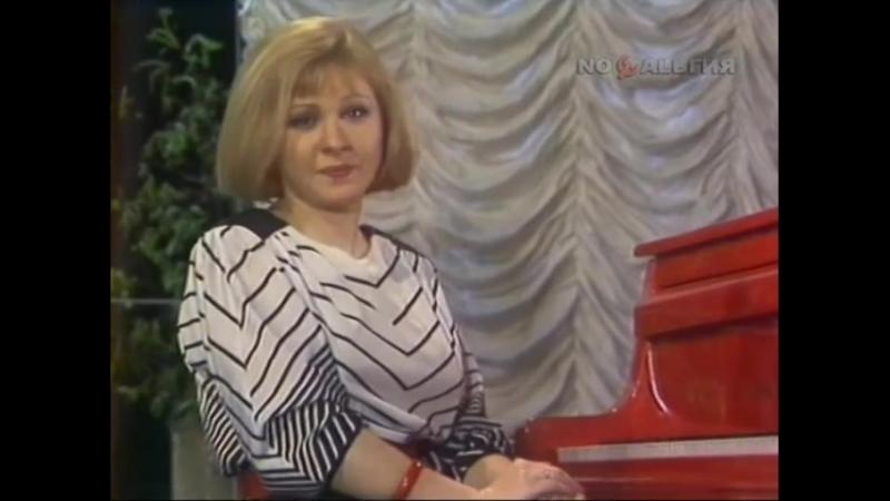 Ирина Грибулина - Веснушки