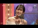 SBS 연예대상 아이린 Part 1