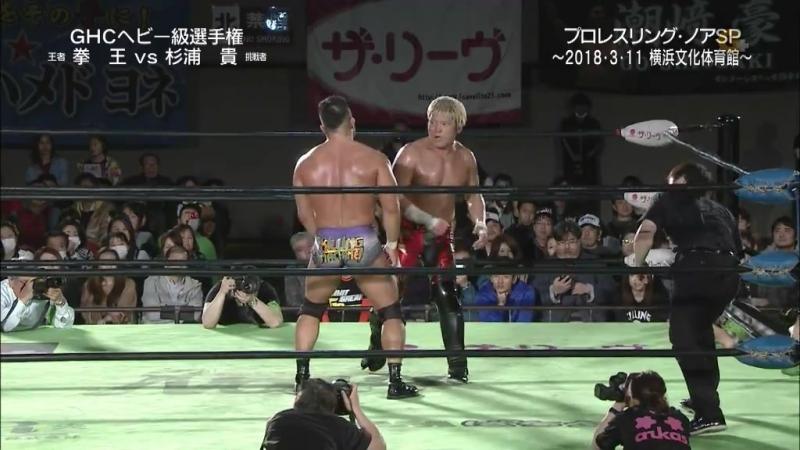 Kenou (c) vs. Takashi Sugiura (NOAH - Great Voyage 2018 in Yokohama)