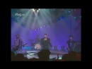 Duran Duran - Serious (Rockopop) (1990)