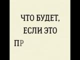 Квадрат Декарта #как сделать выбор