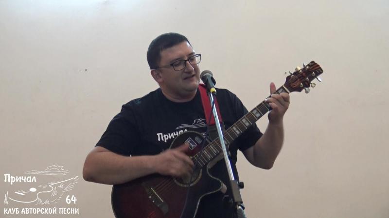 Антон Серебряков. Родниковая вода