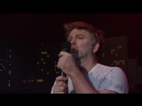 LCD Soundsystem - You Wanted a Hit (Live)